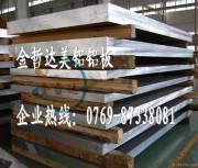 进口6082超硬铝板