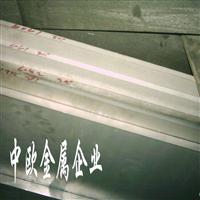 进口铝合金板、热轧板弹簧钢、2024合金美铝板料