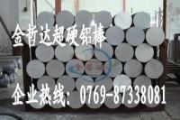 6061耐高温铝棒