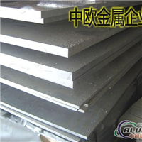 进口铝合金板、hss白钢刀板、6082t6优质铝合金板