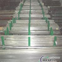 铝合金2A14