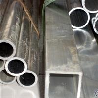 供应ZAlSi9Cu2MgD铝合金管