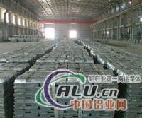 供应铝合金ZAlSi5Zn1MgD价格优惠
