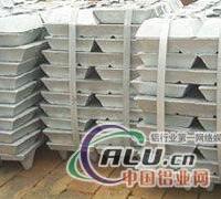 供应ZAlSi12Cu1Mg1Ni1D铝合金