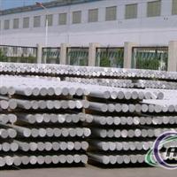 供应ZAlSi5Cu6MgD铝合金