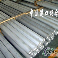 進口鋁合金圓棒7075 進口超硬鋁合金板 進口鋁合金的價格