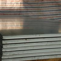 供应ZLD116 ZLD118铝合金中厚板