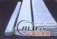 鋁合金板 鋁合金棒 鋁合金管 鋁合金帶 鋁合金線 產品用途