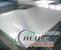 7475耐磨铝板,A6063氧化铝板,1145纯铝合金板