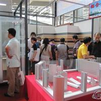 厂家大量供应高隔间铝型材
