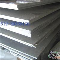 6082铝板6082铝卷6082铝合金