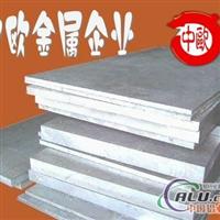 供应高优质铝板5052 超硬平整铝板5052 进口铝棒