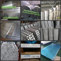 进口3003铝管 铝铜合金管 防锈铝管 进口3003厚铝板批发