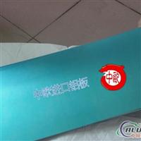 供应进口合金铝板 5052铝合金 高硬度铝合金板5052