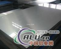 供应4A11铝  4A11铝板  4A11铝棒
