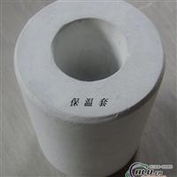 杭州中亚保温套 硅酸铝保温套价格