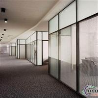玻璃隔断-优异办公隔断
