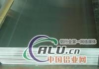 供应4A01铝  4A01铝板  4A01铝棒