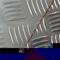 8【A2014花纹铝板】