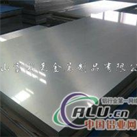 现货供应6201铝板