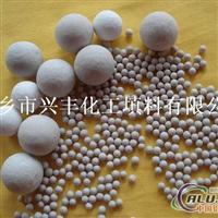 供应惰性氧化铝瓷球 含铝量45