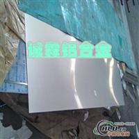 【厂家直销】2A14铝合金化学成分 2A14铝棒 2A14铝板 2A14铝排