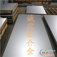 供应进口硬铝5083 进口超硬铝合金 铝合金