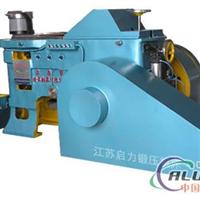 沖壓合金鋁管鍛壓機