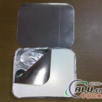 供應生產封口鋁箔餐盒 封口鋁箔快餐盒 封口鋁箔三腔