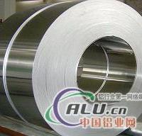 2A11铝卷生产商直销 价格优