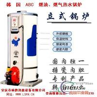 ABC热水锅炉LHS0.058,LHS0.081,LHS0.116,LHS0.174