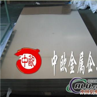 供应进口HGCY5154A铝合金、板材、棒材
