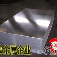 6063变形铝板6063进口优质铝板