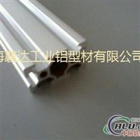 厂家直销铝型材 2040