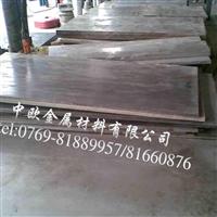 ALCOA模具铝板_qc10耐高温铝板_进口铝合金价格