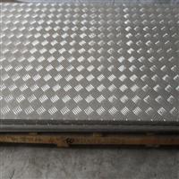 6063花纹铝板较新库存