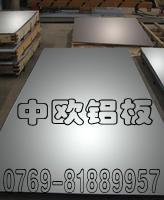 中歐批發鋁合金板 鎂鋁合金板 超大直徑鋁棒 15916960527
