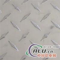 花纹6061铝板