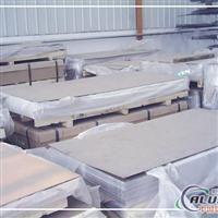 5050铝板销售