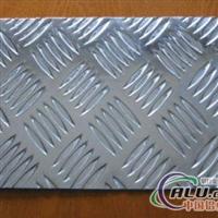 2A06花纹铝板厂家直销处