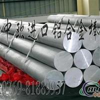 进口AA1145铝板