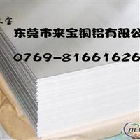 供应 7075铝合金管 7075铝管 超硬铝管