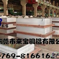 供应 QC10超硬铝板 超厚铝板厂家