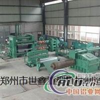 铝板加工装备铸轧机铝铸轧机成套装备