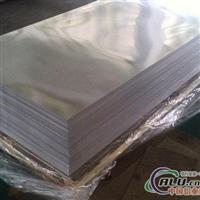 专供铝合金板、铝镁合金板、铝带、铝卷、铝箔、铝坯料、幕墙板等。
