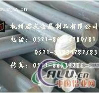 7003进口铝合金