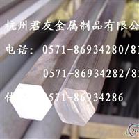 7A10进口铝合金