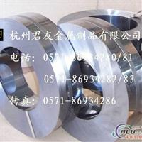 6070进口铝合金