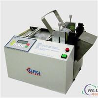 XLF100C热缩管裁切机