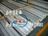 耐磨铝板5052国标5052铝棒